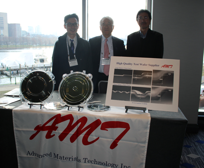 Advanced Materials Technology Booth