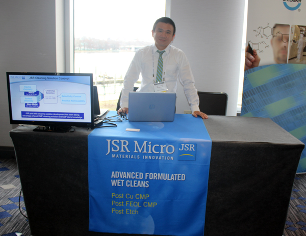 JSR Micro Booth - Mike Xiang